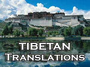 Tibetan translators and interpreters