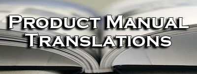 Technical manual translations