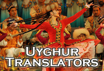 Uyghur translators and interpreters